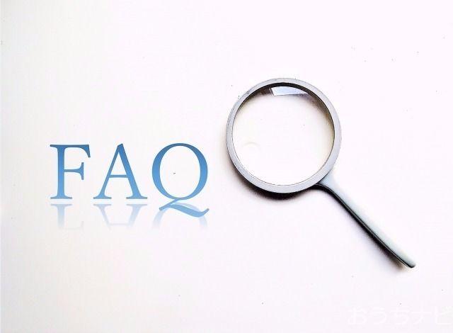 住宅ローンは仲介業者や売主指定の金融機関を使わなくてはならないのですか?