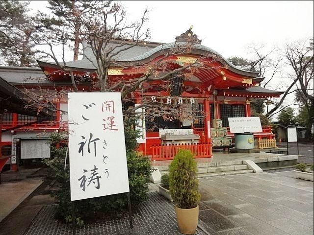 東伏見稲荷神社(平成31年3月1日)