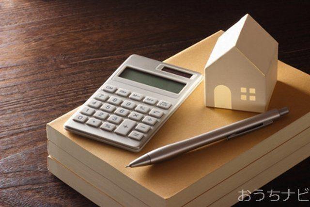 お住いを購入された後、手元に余裕の資金ができたら、繰り上げ返済を考えてみましょう。繰り上げ返済には、返済期間を短くする「期間短縮型」と、毎月の返済額を減らす「返済額軽減型」と二種類あり、「期間短縮型」のほうが利息を効果的に削減することができます。