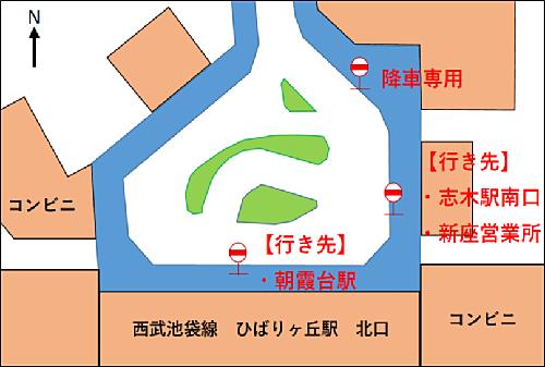ひばりヶ丘駅北口のバス停・案内図