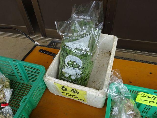 農家さんの直売所に並ぶ野菜(春菊)