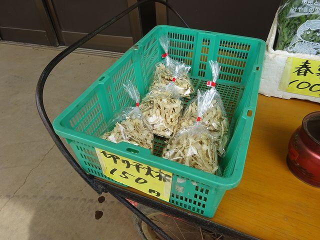 農家さんの直売所に並ぶ野菜(切り干し大根)