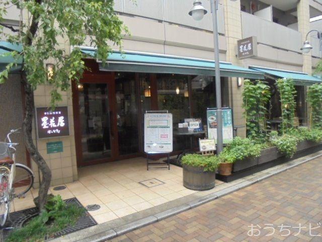 中国家庭料理 墨花居 田無店