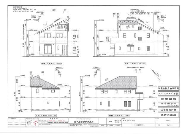 西東京市富士町5丁目新築住宅立面図