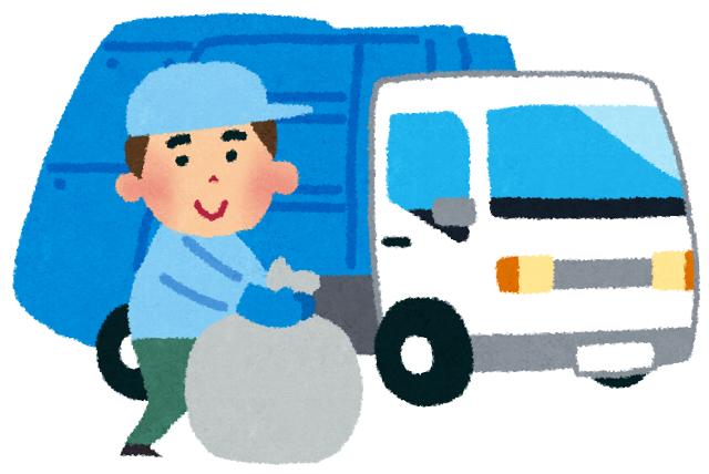 事業活動で排出される資源・ごみは、経費として「廃棄物処理手数料」を排出者の皆さまにご負担をお願いしております。平成29年10月1日(日曜)より廃棄物処理手数料が改定されます。