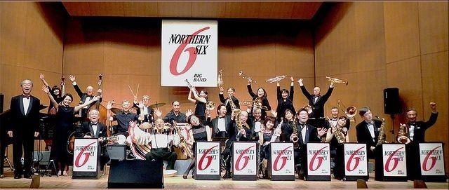 ノーザンシックスバンドによるコンサート