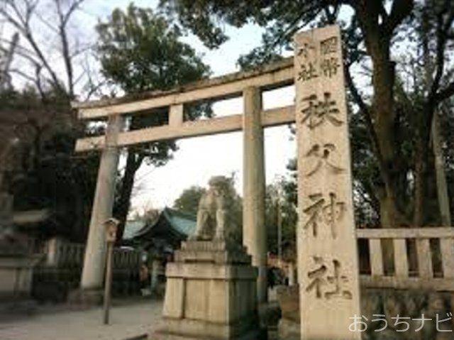 西東京市では、10月28日の土曜日に市民体力づくり教室「神話と歴史の街秩父ウオーキング」を開催します!