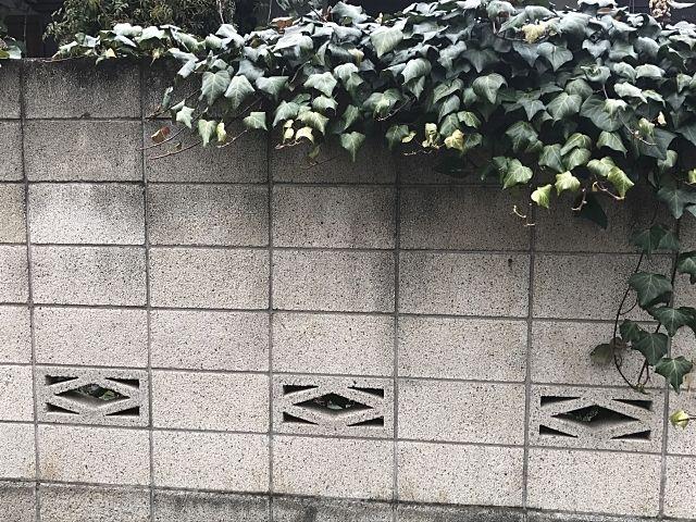 あなたの家のお隣との間にある「コンクリートブロック塀」は大丈夫ですか?
