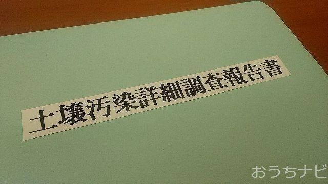 西東京市内の自動車修理工場、クリーニング店など不動産売買はお任せください