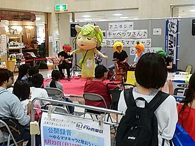 田無駅北口のアスタで公演したキャベッツさん