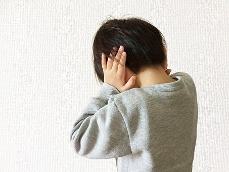 耳を塞ぎたくなるようなことが重なり悩む子ども