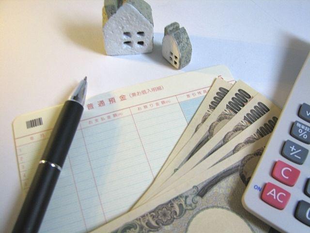 住宅購入資金の一部を親御さんから借金する場合