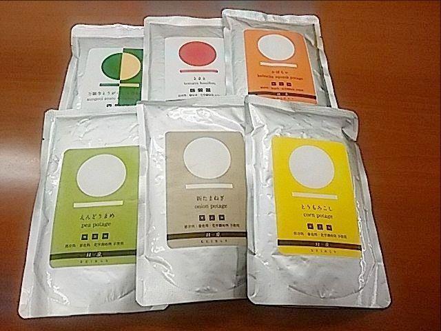 京都スープの品々(6つ買うと1つオマケがついていきます)