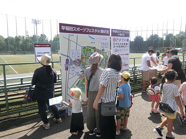 2018早稲田スポーツフェスタin東伏見会場