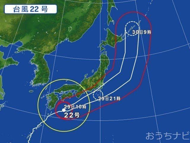 台風22号は、今夜にかけて西日本や東日本の太平洋側を東寄りに進む見込みです!