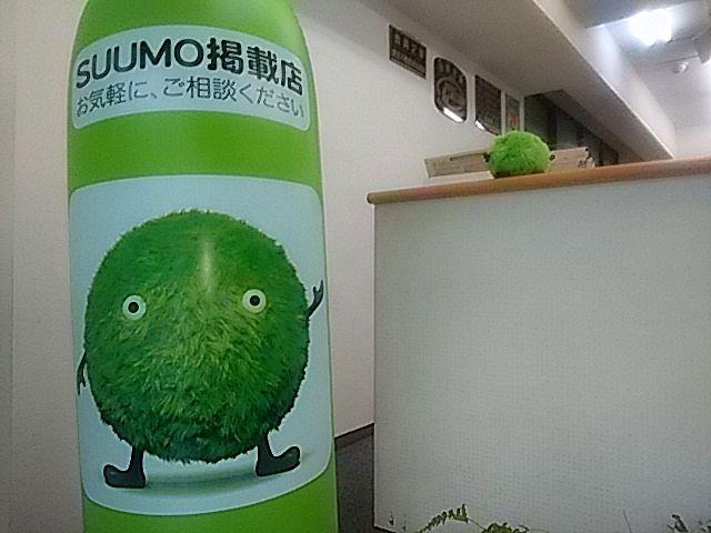 SUUMO・HOME'Sに掲載されている物件を見学したいのだけど‥うん?またか!