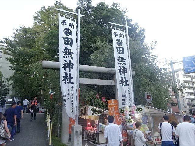 令和元年の田無神社例大祭 田無神社の入口正面