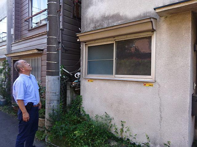 西東京市内の空き家に関する相談窓口です