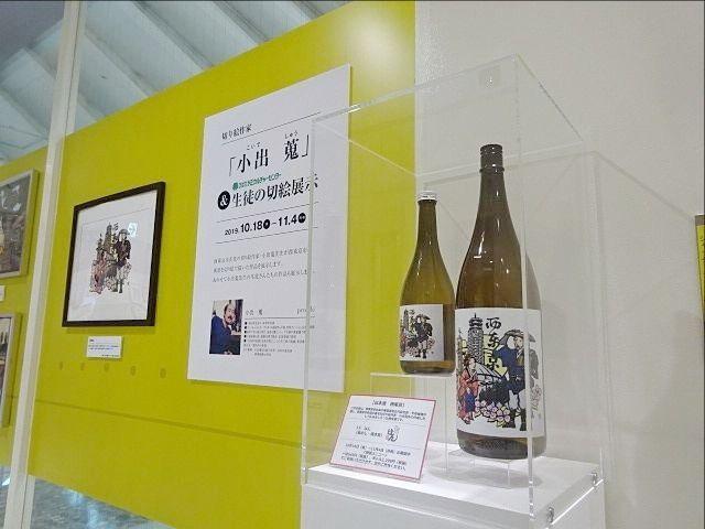 西東京の風景が切り絵に~ひばり文化祭で「小出蒐」さんの展示がご覧できます
