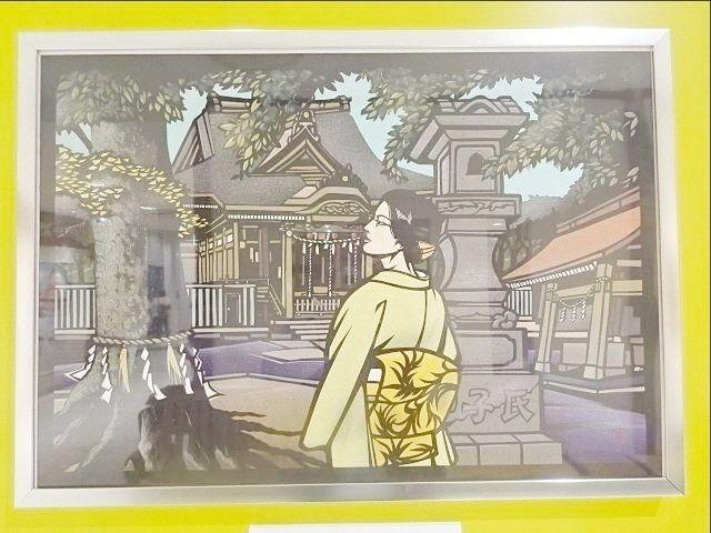 天神社の切り絵(小出蒐)