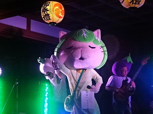田無神社の例大祭で唄うキャベッツさん スプラッシュ