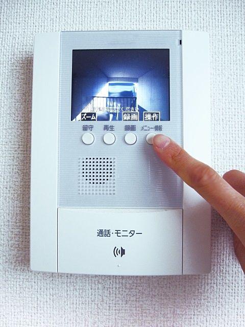 【注意してください】西東京市役所の職員を騙る不審者の訪問や電話に!