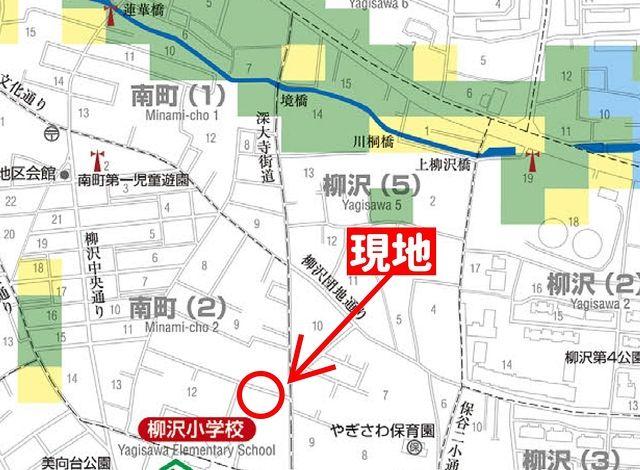 ココ、西東京市南町2丁目の一戸建ては大雨が降っても浸水しない地域にあります!