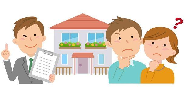 相続で取得した不動産をどうすべきか?賃貸がよいか?売ってしまった方がよいか?