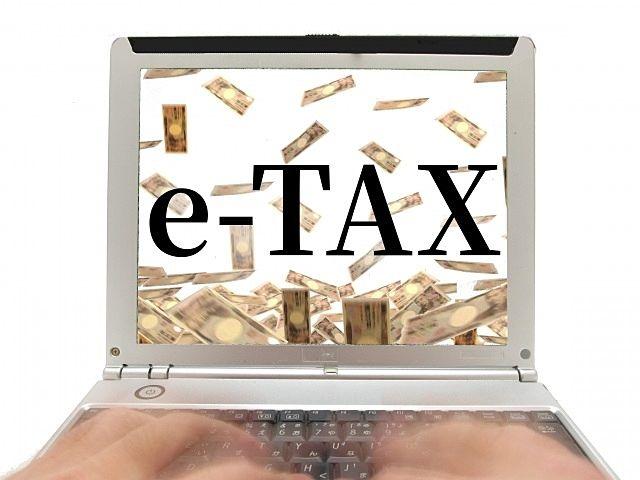 e-Taxを利用のIDとパスワードの出張窓口