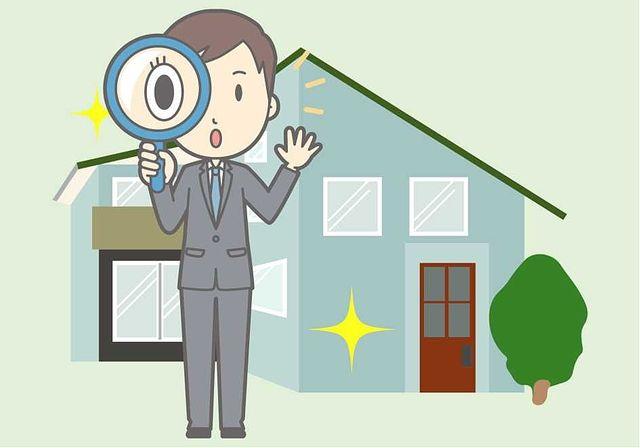 新築建売住宅の契約をする前に確認しておくべきポイントがあります!