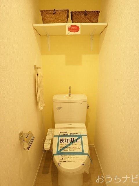 関町南パークホームズのトイレ