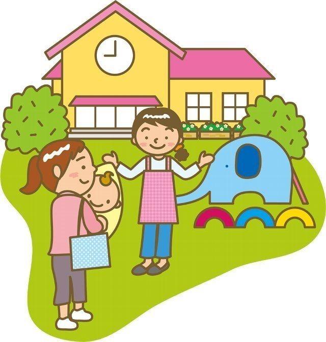 西東京市平成30年度保育園等入園申込