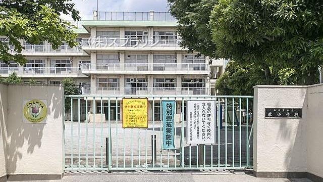 西東京市立栄小学校 スプラッシュ