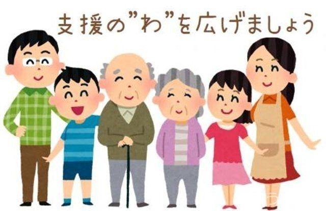 西東京市 認知症サポーター養成講座 受講者募集