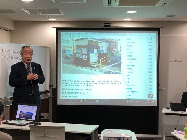 ドリームワン主催の不動産会社向けのセミナーで、講師を務める鈴木義晴