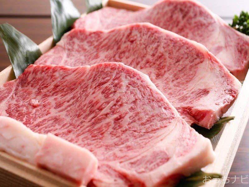 11/28(火)和牛サーロイン(ステーキ・すき焼き用)半額セールのお知らせ