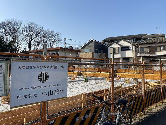 西東京市東町6丁目かえで通り沿いの建設現場の様子3(2020.2.2.21)
