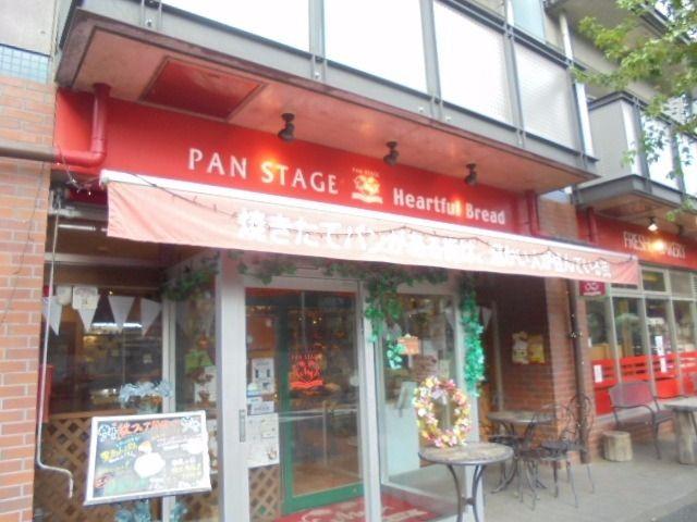 パンステージ・マイ 東伏見店