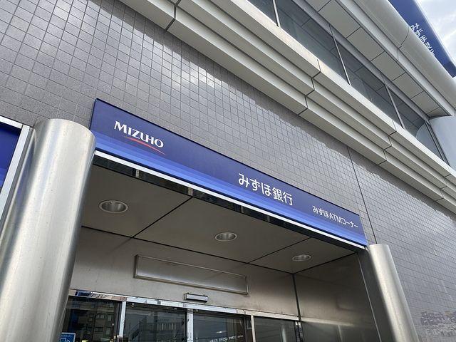 みずほ銀行田無支店2