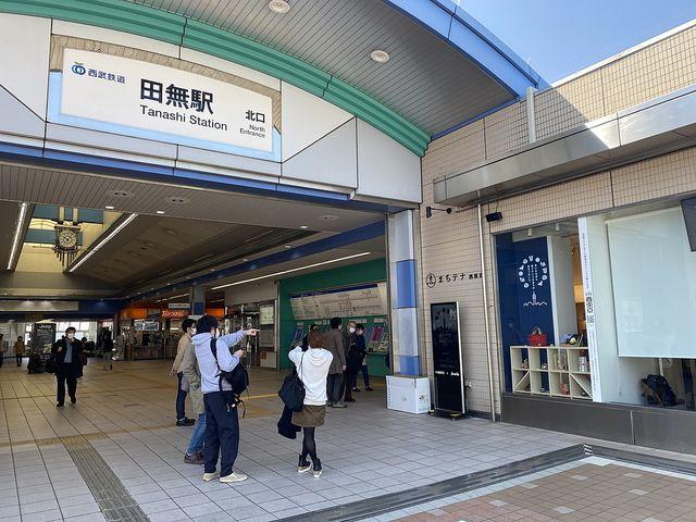 田無駅北口に出来た「まちテナ西東京」
