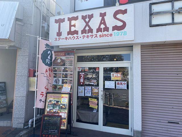 TEXASの店頭入口