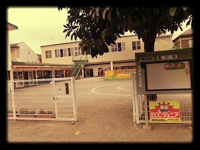 学校法人 宝樹院幼稚園