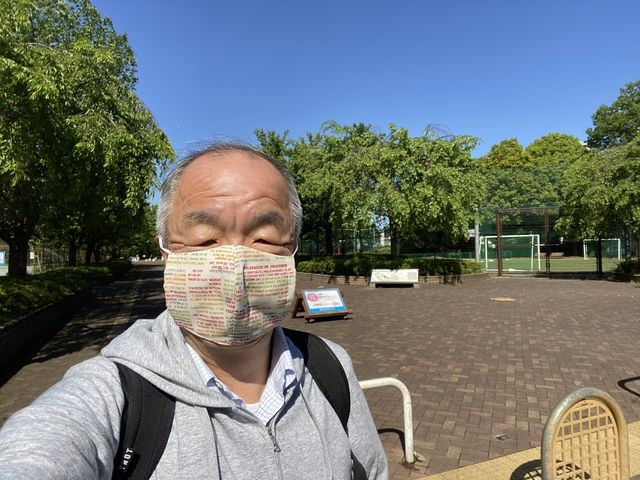 いこいの森公園で自撮りする鈴木義晴