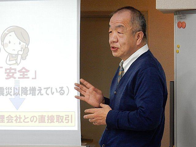 西河塾で講演する鈴木義晴