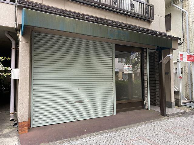 西東京市内事業者の店舗等家賃が『30万円』補助されます!6/5より受付開始!!