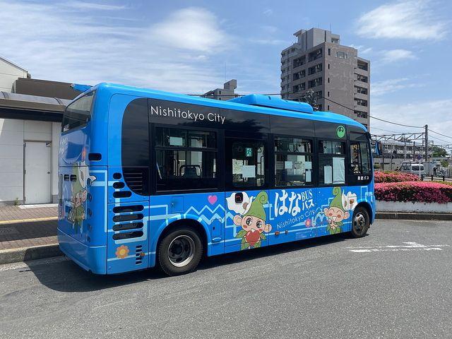 西東京市のはなバスは6月1日より通常ダイヤ