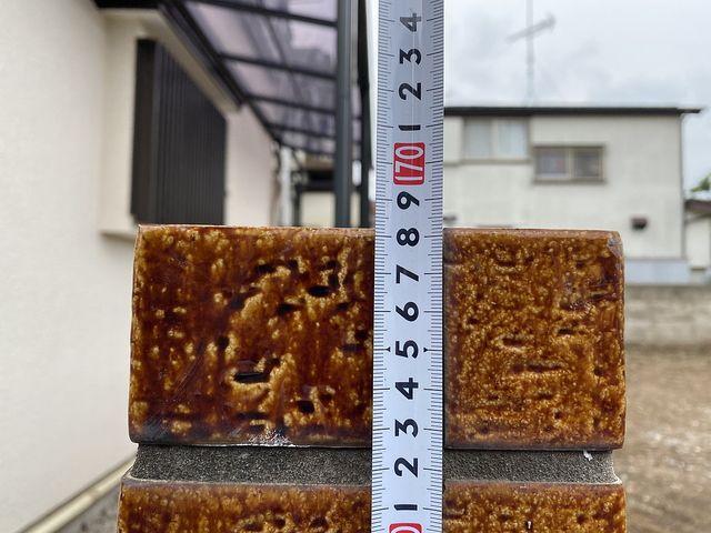 西東京市下保谷3丁目・土地~隣地との共有ブロックの高さは約1.7m(2020.6.8)スプラッシュ