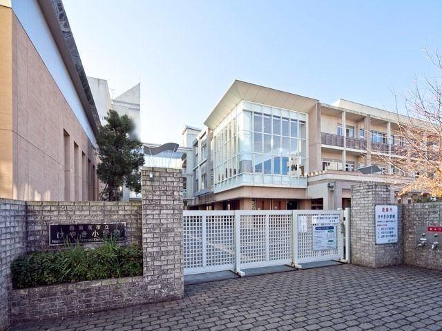 西東京市立けやき小学校