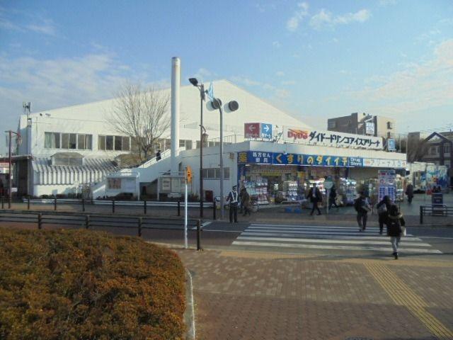 第85回全日本アイスホッケー選手権大会を開催しています