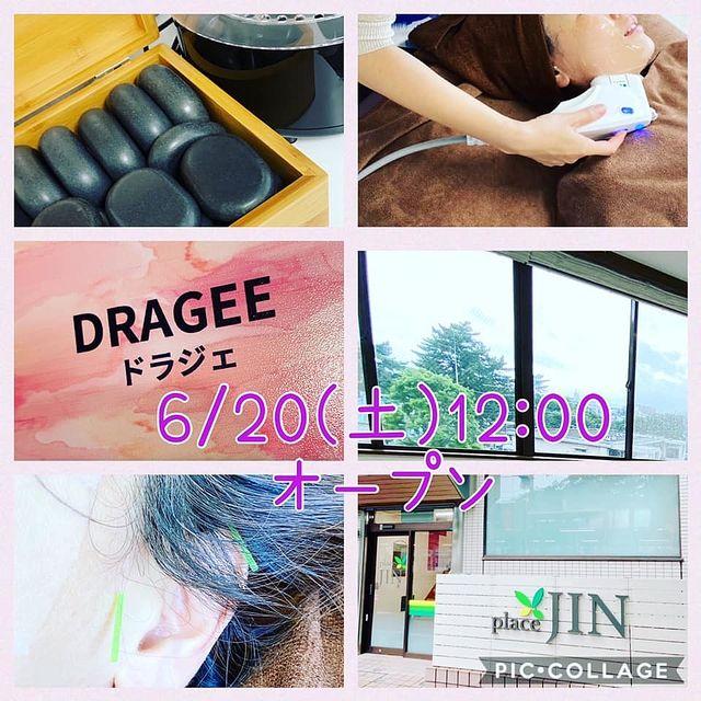 健康美容サロン DRAGEE(トラジェ)
